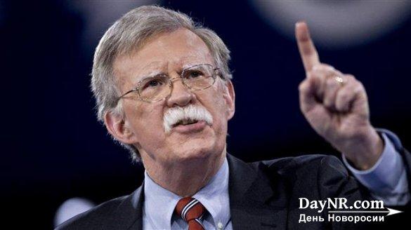 Новым советником Трампа по национальной безопасности стал Джон Болтон