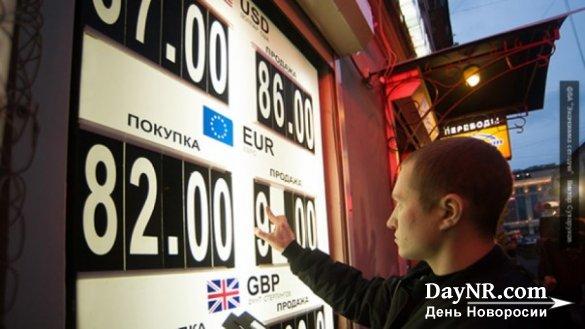 Курс евро превысил отметку в 71 рубль