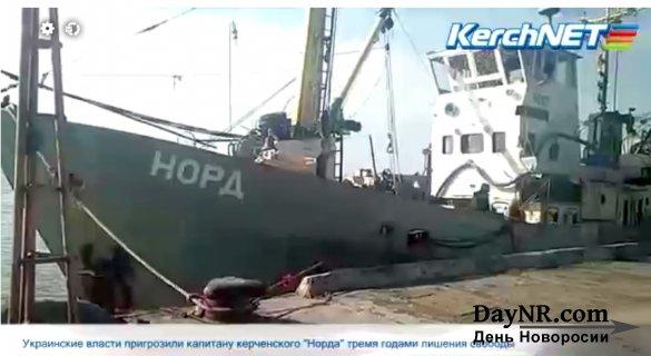 Сергей Аксенов о задержании керченских рыбаков