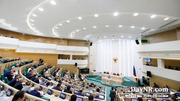 В Совете Федерации хотят привлечь к ответственности лиц, участвовавших в задержании керченского «Норда»