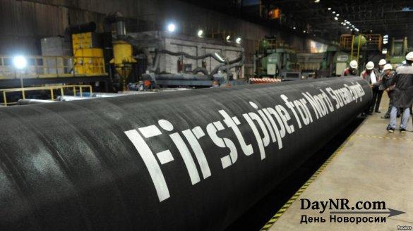 Правительство Дании признало невозможность блокирования «Северного потока-2»