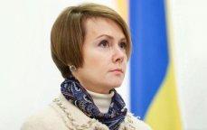 Украинский МИД сообщил свою позицию по Договору о дружбе и сотрудничестве с РФ