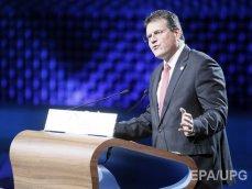 ЕК хочет очередного долгосрочного контракта на транзит газа из РФ через Украину