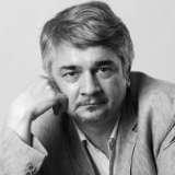 Ростислав Ищенко. Европейский социализм, прощай!
