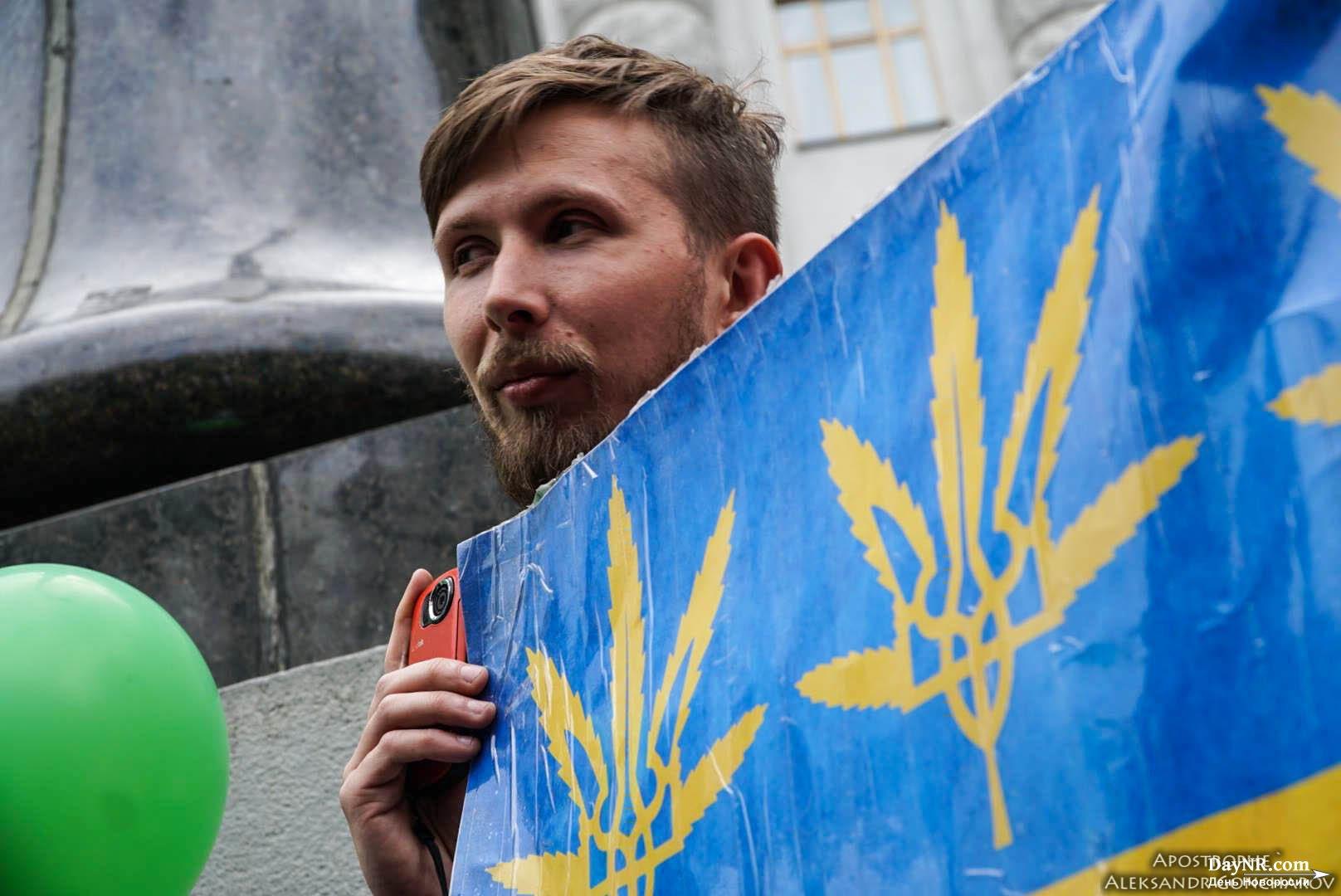 Легализовали в украине коноплю марихуана и низкое давление