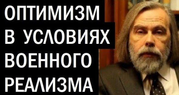 Михаил Погребинский. У Порошенко есть время до августа