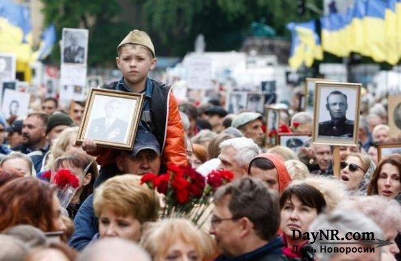 Нацистский марш, объявленный на 9 Мая, только сплотит ряды «Бессмертного полка»
