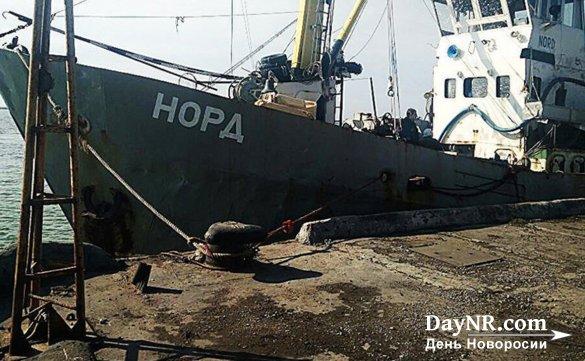 Морякам керченского «Норда» вернули российские паспорта