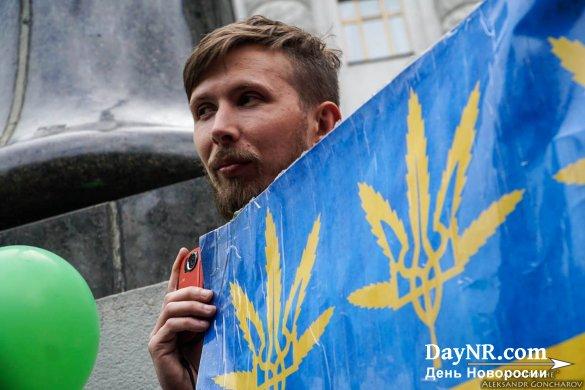Марш «За коноплю» в Киеве