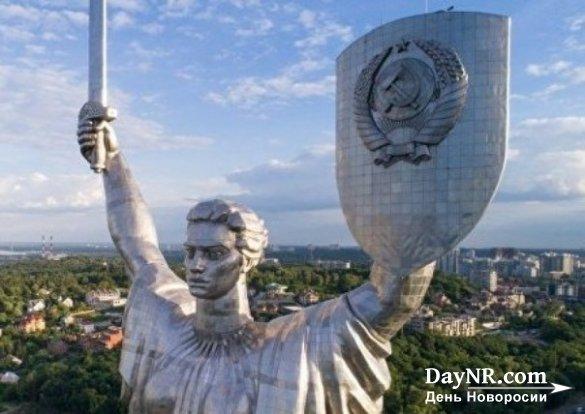 Вятрович заявил, что Киев тормозит декоммунизацию и не сбивает герб с «Родины-матери»
