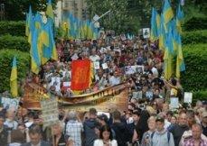Полиция назвала антиукраинскими лозунги «Фашизм не пройдет» и «Бандера— вон из Киева»