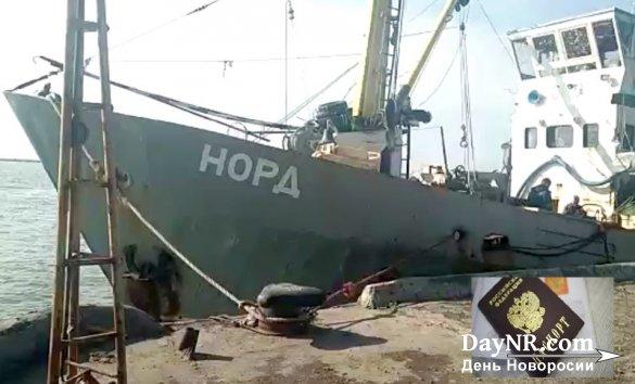 Четырем керчанам-морякам с «Норда» выдали российские паспорта