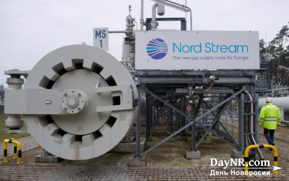 Эксперт: Датчане по «Северному потоку-2» не захотят быть раздавленными в «схватке кита с кашалотом»