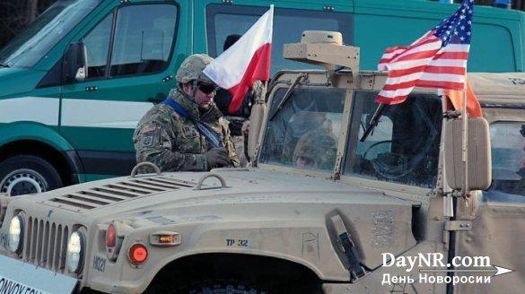 В Польше не будет постоянной военной базы США, Вашингтон такую возможность даже не рассматривает