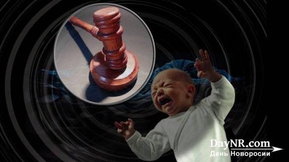 ООН просит США перестать изымать детей из семей для наказания родителей