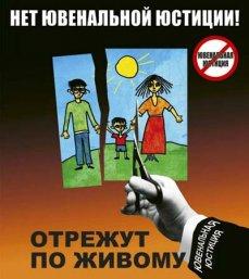 В России появилась новая служба помощи семье