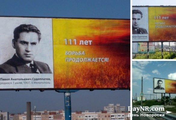 Владимир Рогов: «Борьба продолжается!»