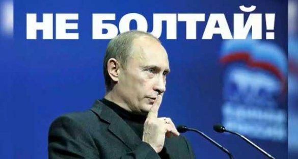 Пенсионный возраст! Путин молчит!