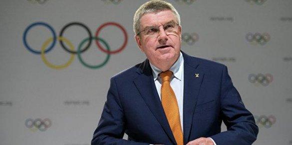 Глава МОК заявил о готовности принять Россию обратно