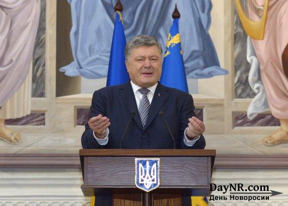 «Цирк, цирк, цирк»: клоун Порошенко поднял тему независимости от России