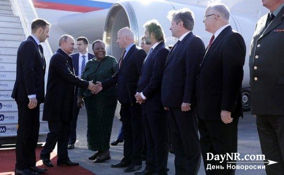 Путин прибыл в Йоханнесбург для участия в саммите БРИКС