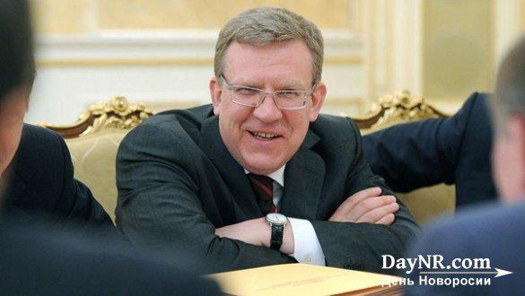 «Позвольте не согласиться с Алексеем Кудриным!»