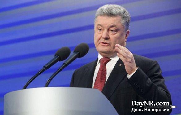 Ростислав Ищенко. Климкин и Порошенко отказываются от территориальной целостности