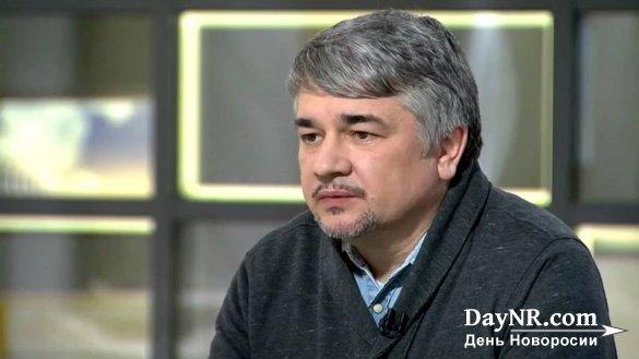 Ростислав Ищенко. Украина — воровское государство