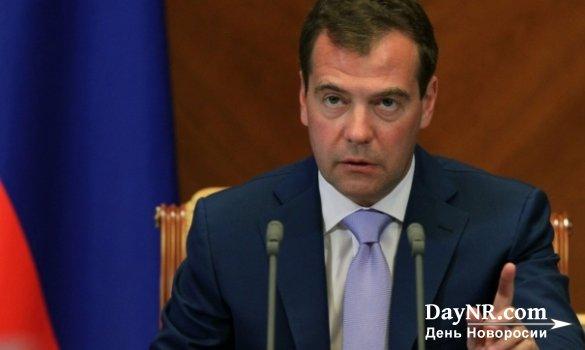 Медведев призвал активизировать приватизацию госсобственности