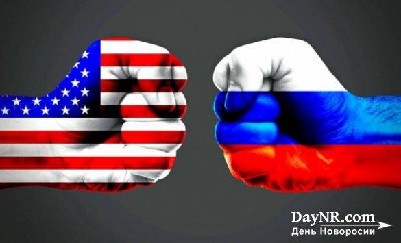День, когда США предъявят России последний ультиматум