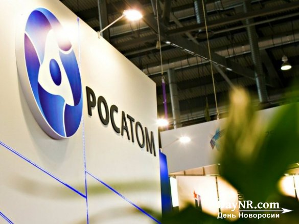 Росатом нацелен обеспечить зарубежные заказы на 10 лет вперед на сумму свыше $130 млрд