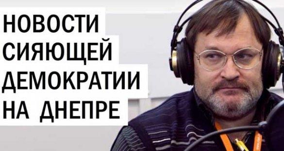 Владимир Скачко. Трамп кинул Украину с Северным потоком-2