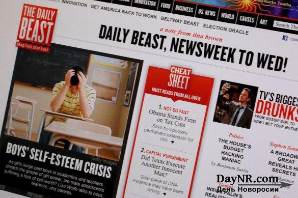 «Daily Beast». О «страшном российском кибероружии»