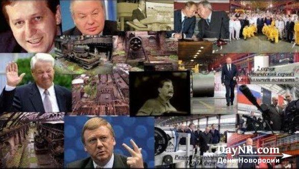 Сергей Будков. Аналитический документальный сериал. «Уполномочен огласить»