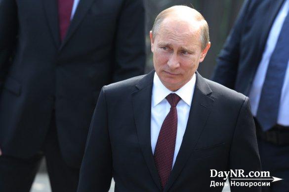 Австрийский ход Владимира Путина