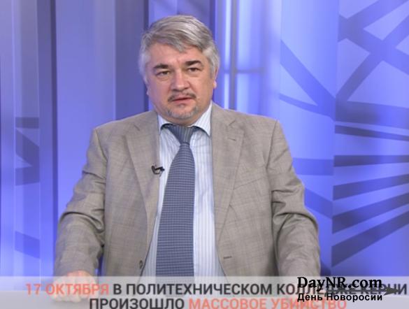 Ростислав Ищенко о реакции украинских властей на трагедию в Керчи