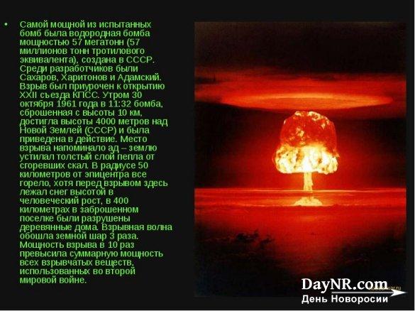 Назван способ «гарантированного уничтожения» США