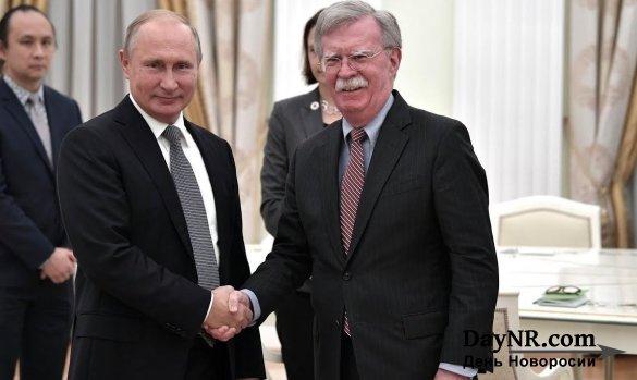 Что показал визит Болтона в Москву