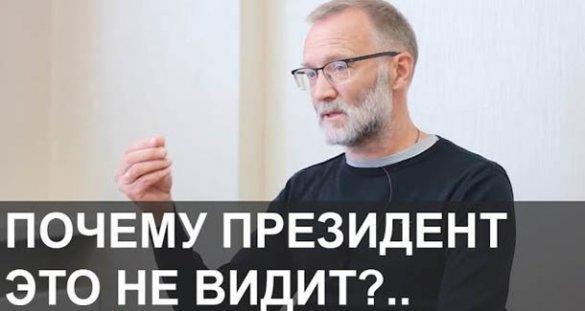 Сергей Михеев. Религия, конспирология, Сталин, Путин, цифровизация и др.