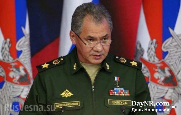 Сергей Шойгу. Военная активность НАТО у границ России достигла небывалого уровня
