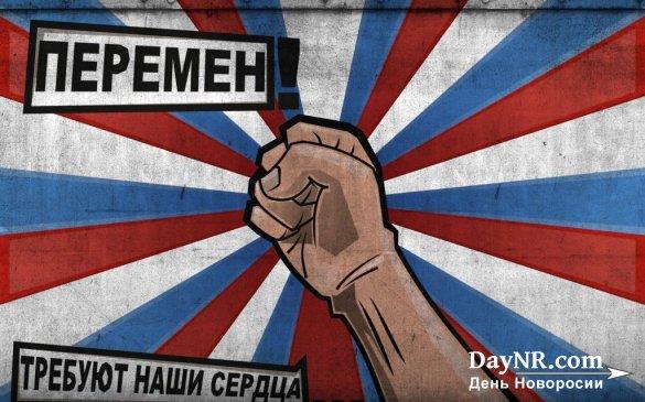 В 2024 году Россию ждут большие перемены