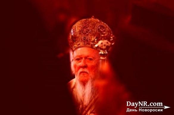 Владимир Скачко. Византийские игры патриарха Варфоломея