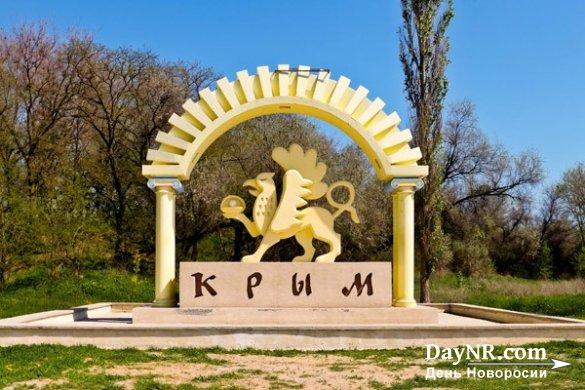 Водная блокада Крыма ведет Херсонскую область к катастрофе