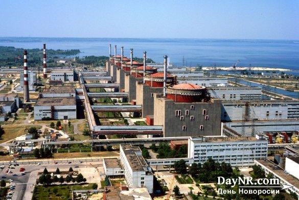 На Украине остановили четвертый энергоблок Запорожской АЭС