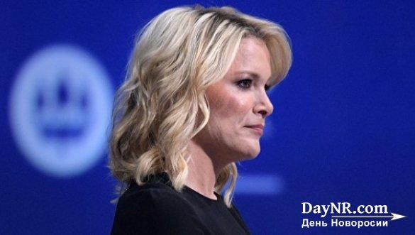 Уволенную с NBC журналистку позвали на Первый канал