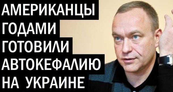 Василий Волга. Про Томос, Церковь и патриотизм