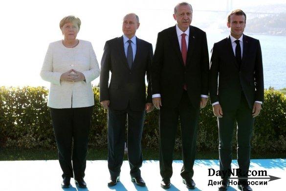 Пресс-конференция после саммита по Сирии в Стамбуле