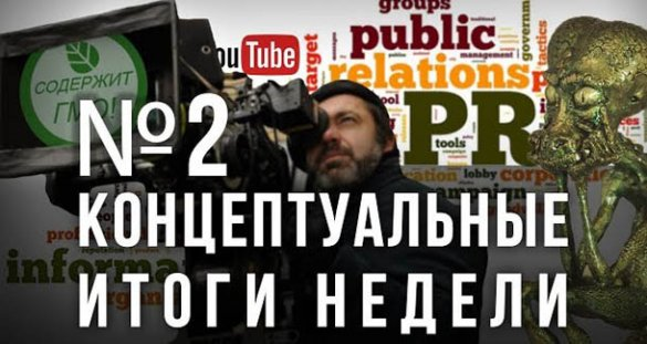 Дмитрий Таран. «Патриоты» против Путина