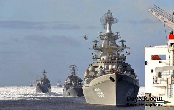 США хотят нахрапом «оттяпать» у России 1800 км территории