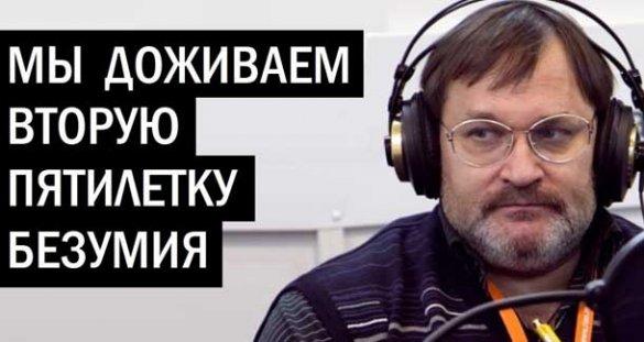 Владимир Скачко. Компромисс с Майданом невозможен
